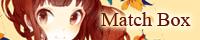 match box   キャラクター